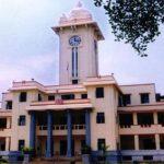 2016 Kerala University News