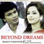 Beyond Dreams_2