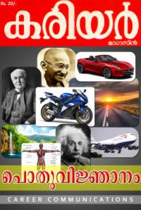 puthu cover copy
