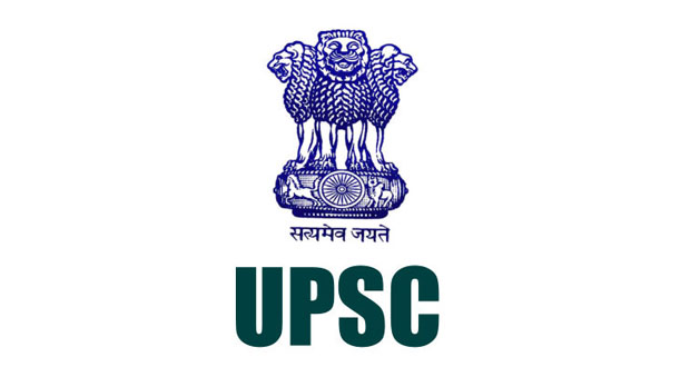 UPSC written exam results