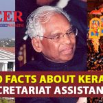 100 Facts about Kerala : For Secretariat  Assistant Exam.