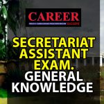 Secretariat Assistant Exam. General Knowledge